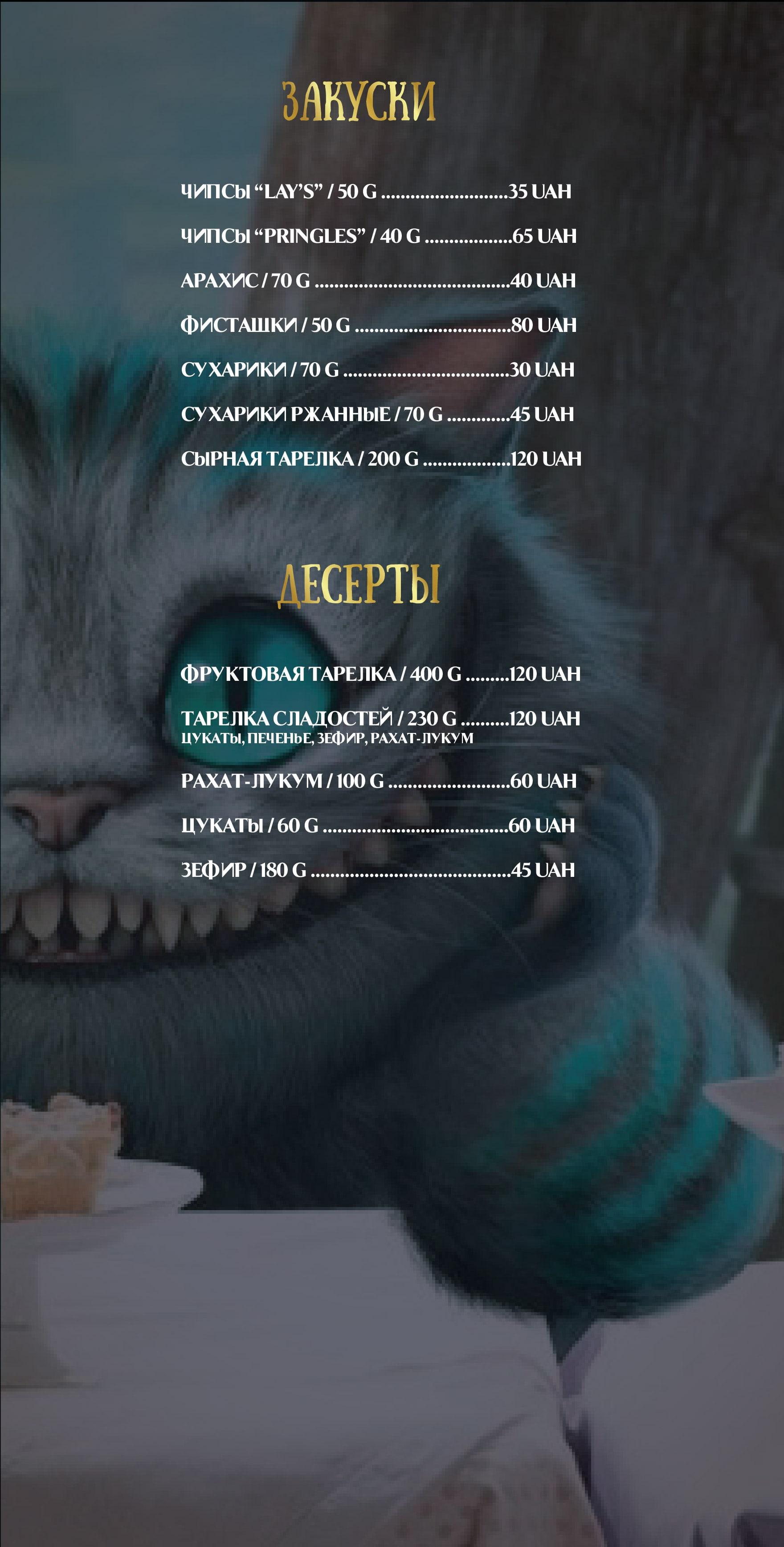 order design for a restaurant bar , design valentine banner, smokeland, order website, order visit card, order logo design, artkatana, Kateryna Fedorova