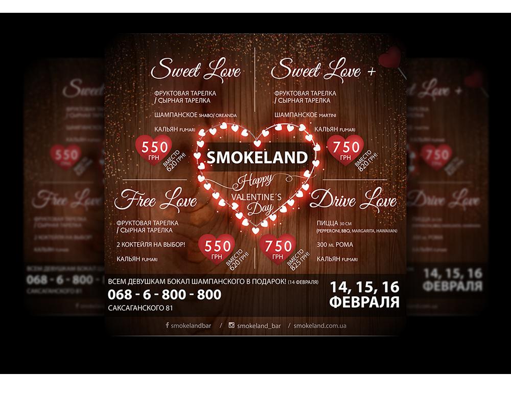 order design for a restaurant bar , smokeland, order website, design menu for the bar restaurant, order logo design, artkatana, Kateryna FedorovaUntitled-1