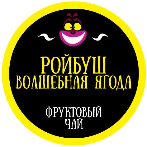 order design for a restaurant bar , smokeland, order website, design menu for the bar restaurant, order logo design, artkatana, Kateryna Fedorova