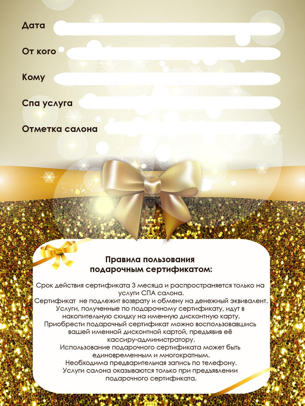 Corporate designs, artkatana - kateryna fedorova kiev, дизайн баннер салон красоты закзать киев москва banner design