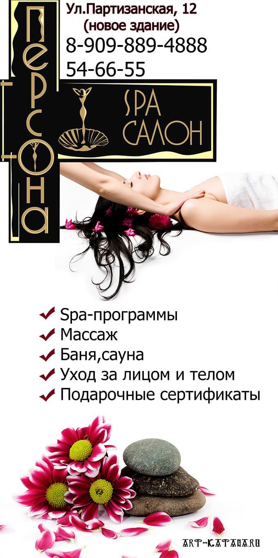 artkatana designs заказать баннер для кафе ресторана салона красоты киев москва екатерина федорова дизайнер
