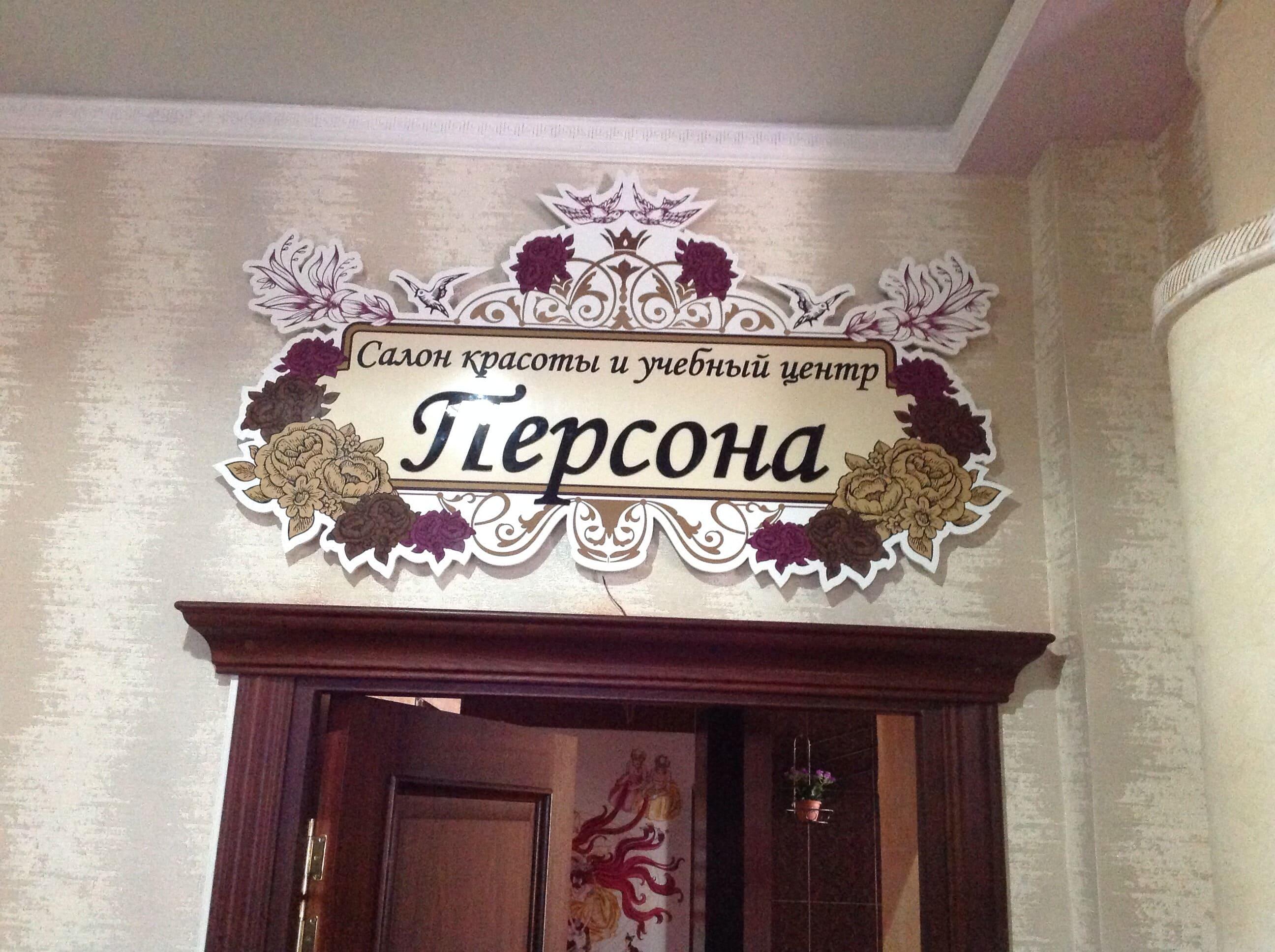 corporate designs artkatana kateryna fedorova design for restaurant bar spa beauty salon катерина федорова дизайнер