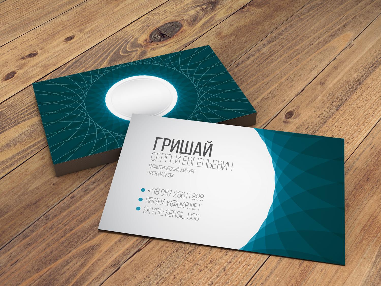 катерина федорова дизайнер artkatana designer order visit card1