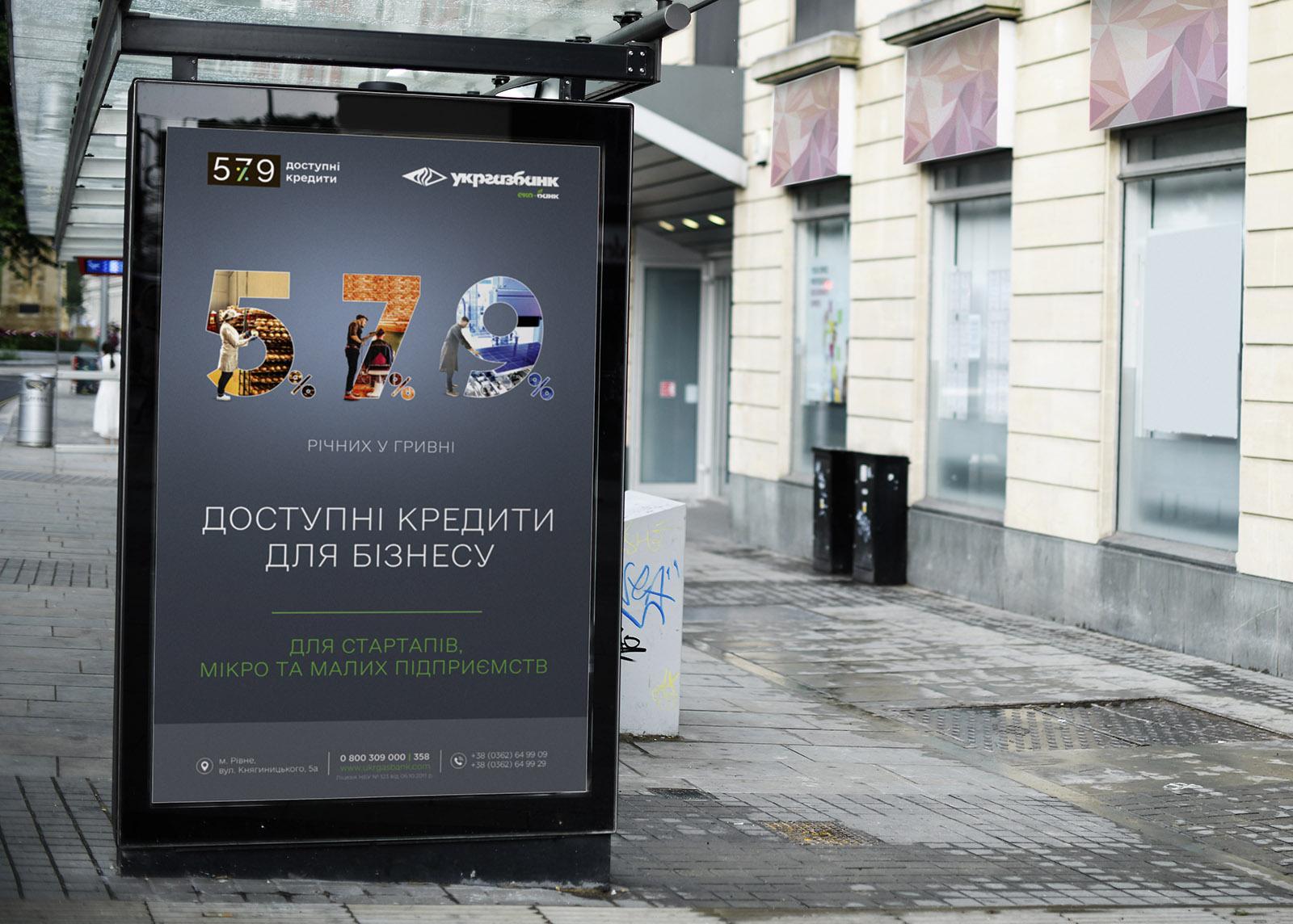 Corporate designs, artkatana - kateryna fedorova kiev, bank banner design.jpg