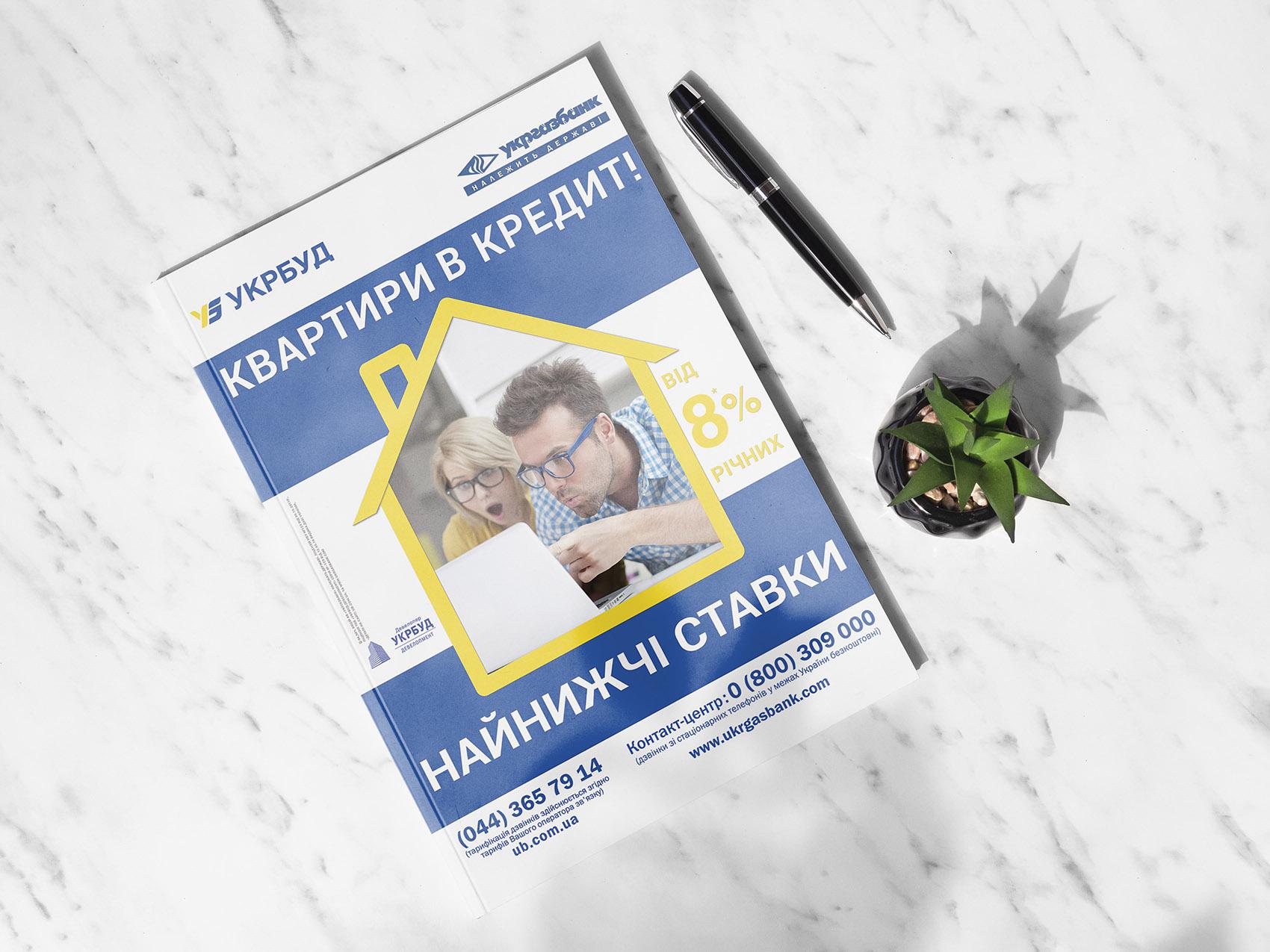 corporate designs artkatana kateryna fedorova заказать буклет екатерина федорова дизайнер